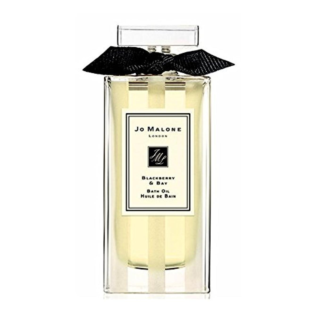 ますます意味石灰岩Jo Maloneジョーマローン, バスオイル -  ブラックベリー&ベイ(30ml)  'Blackberry & Bay ' Bath Oil (1oz) [海外直送品] [並行輸入品]