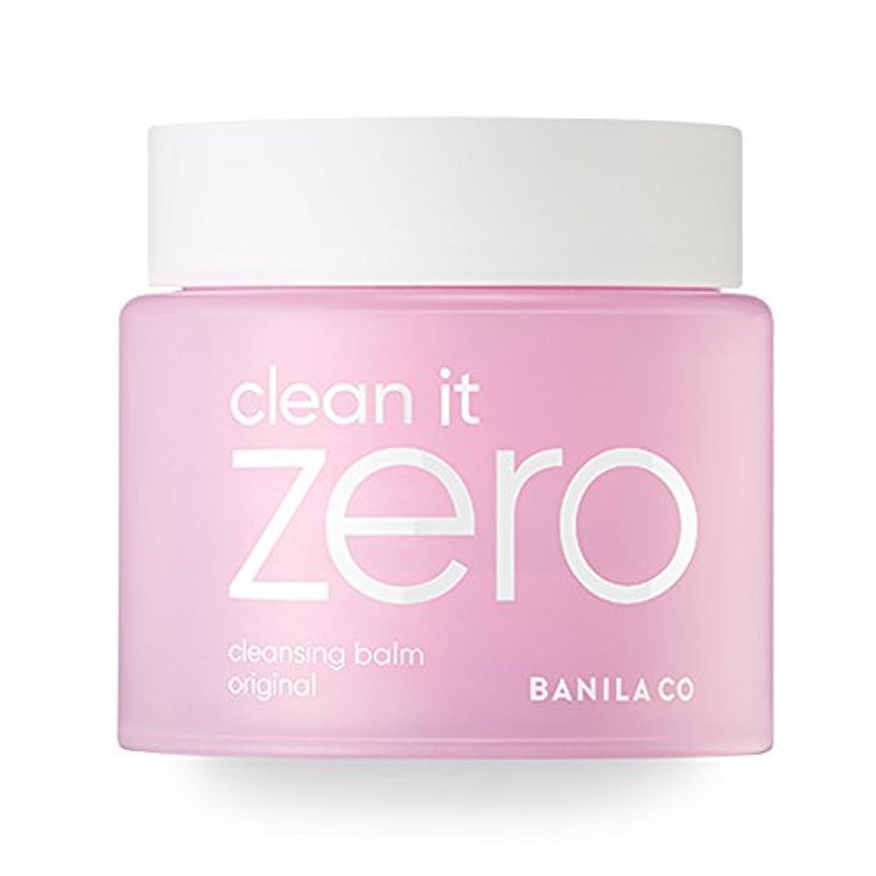 来てパース悩みBANILA CO(バニラコ)公式ストア  バニラコ クリーン イット ゼロ クレンジング バーム オリジナル / Clean It Zero Cleansing Balm Original 180ml