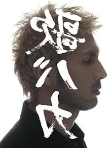"Ken Hirai 15th Anniversary c/w Collection'95-'10""裏 歌バカ""(初回生産限定盤)"