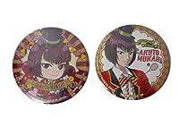 新テニスの王子様 chocolate carnival 缶バッジ 向日岳人 2種セット セガ ナムコ限定