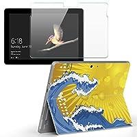 Surface go 専用スキンシール ガラスフィルム セット サーフェス go カバー ケース フィルム ステッカー アクセサリー 保護 その他 海 夏 鳥 001434