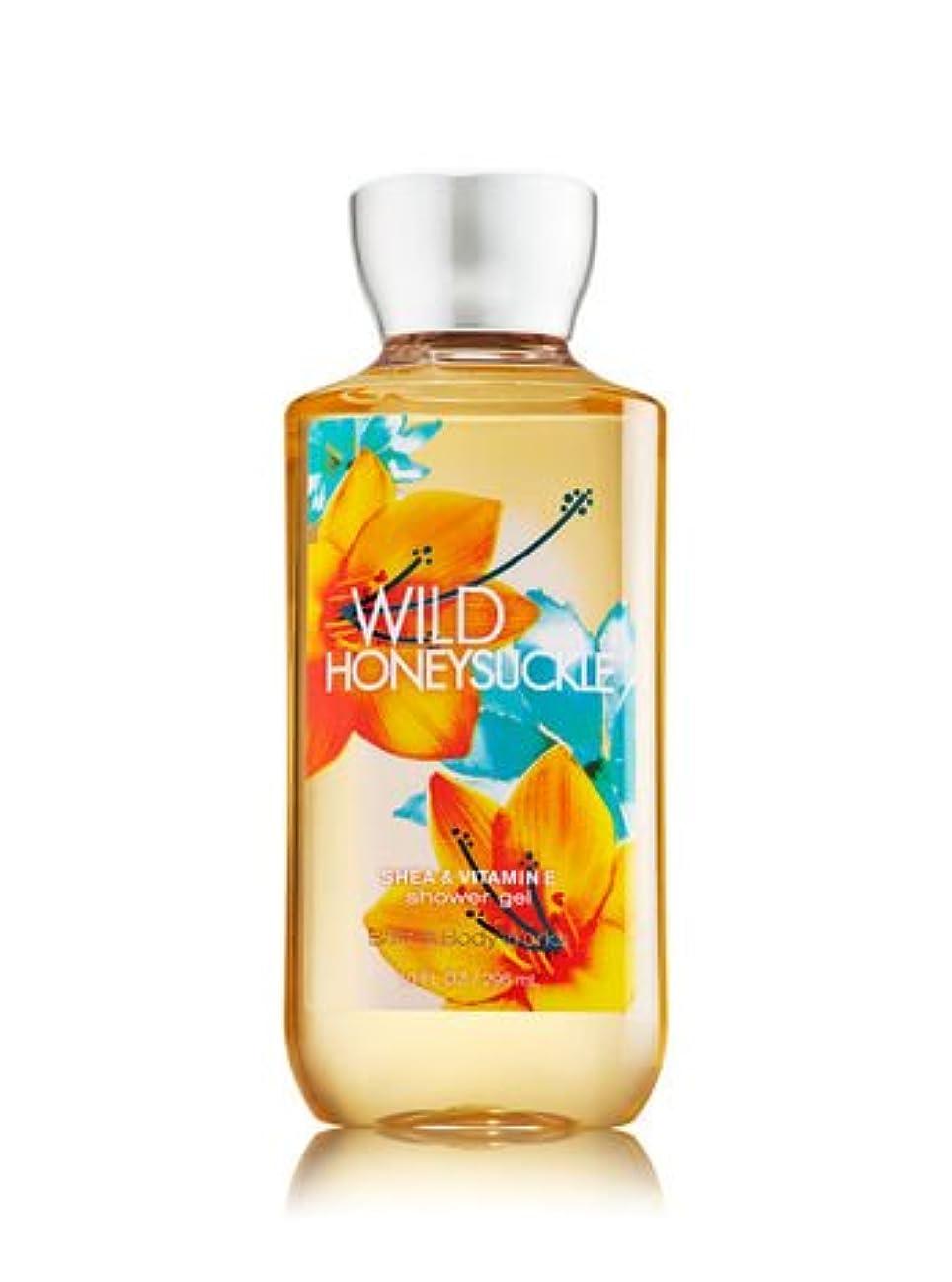 収束拡張彫る【Bath&Body Works/バス&ボディワークス】 シャワージェル ワイルドハニーサックル Shower Gel Wild Honeysuckle 10 fl oz / 295 mL [並行輸入品]