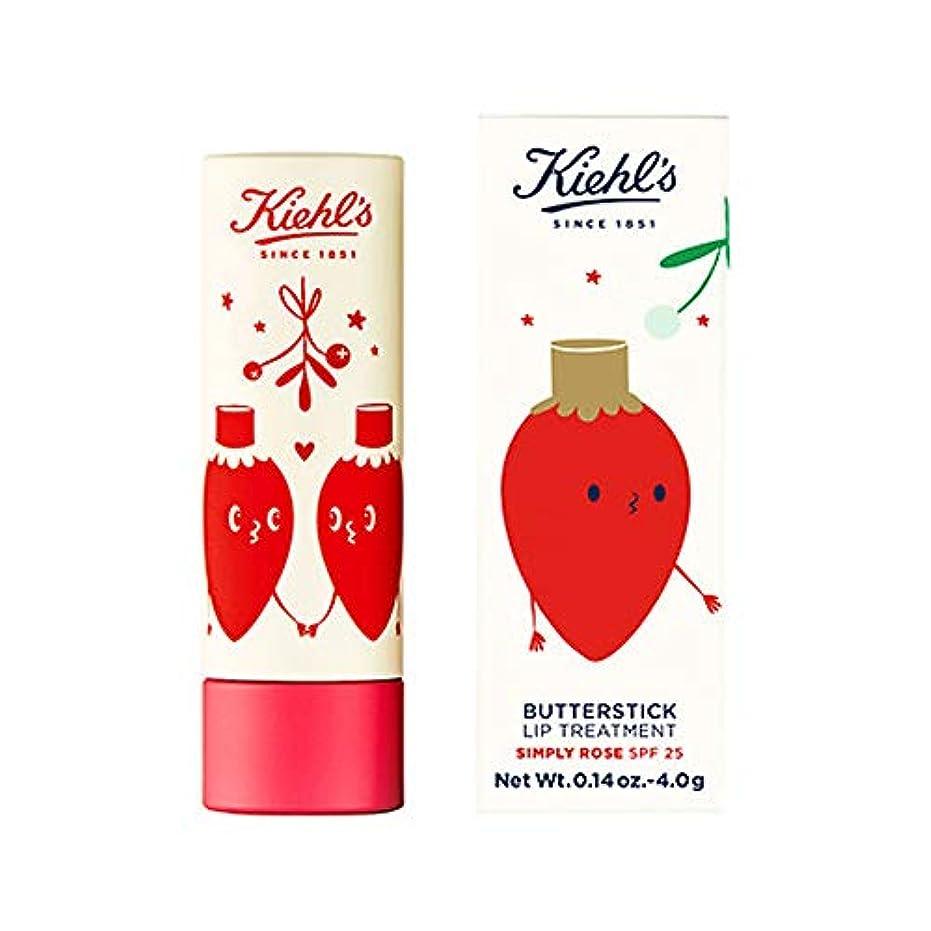 心臓皿近所のKIEHLS(キールズ) バタースティック リップ トリートメント #ローズ(限定デザイン) [ 口紅 ] [並行輸入品]