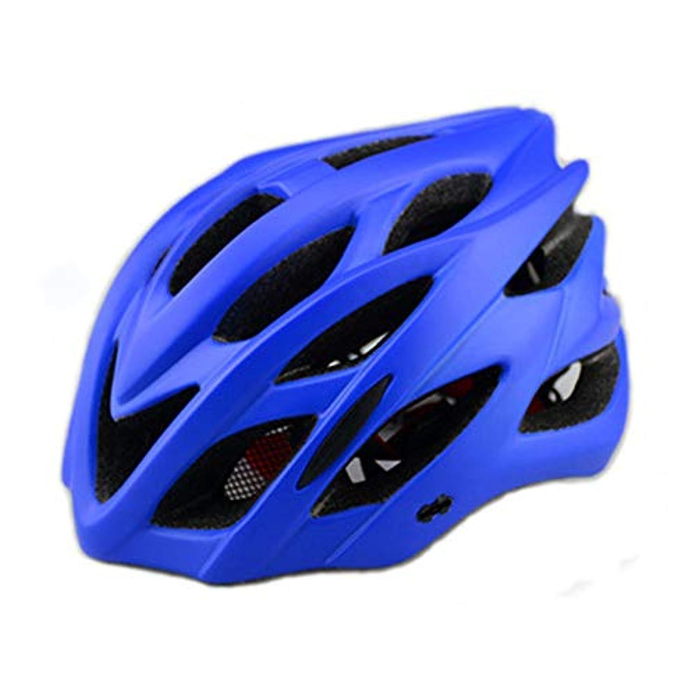 カラス通常影のあるセーフティライト調整可能ダイヤルおよび22ベントバイク付きヘルメット 自転車 アクセサリー (色 : 青)