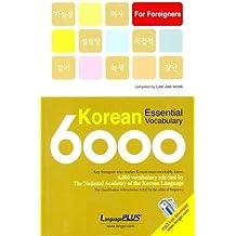 Korean Essential Vocabulary 6000 for Foreigners: Korean-English