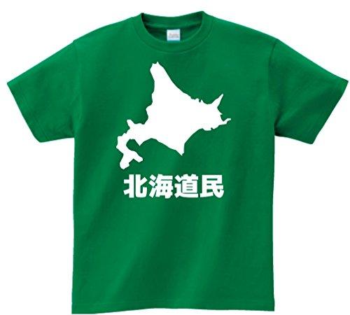 おもしろTシャツ 選べる 47 都道府県民 ご当地 Tシャツ サイズM 北海道民