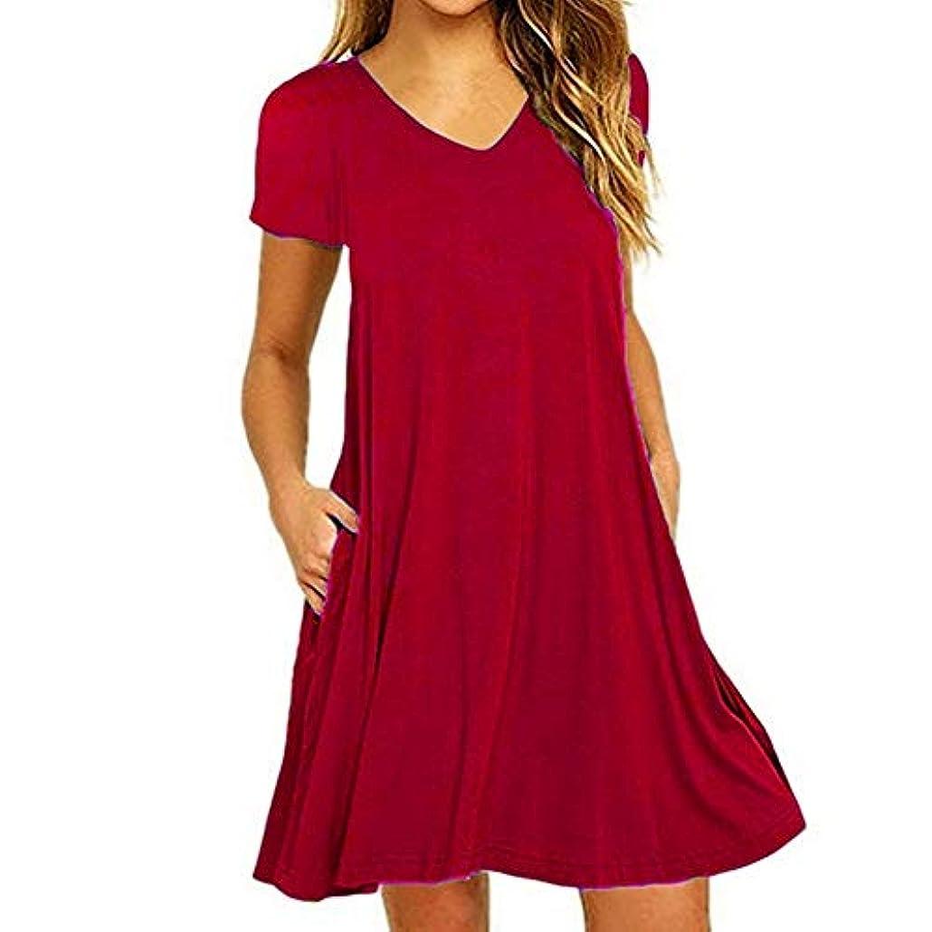過言離婚伝導MIFAN の女性のドレスカジュアルな不規則なドレスルースサマービーチTシャツドレス