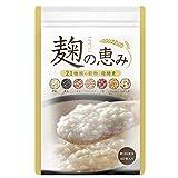 麹の恵み 酵素 ダイエット 21種類の穀物 9種類の麹酵素 ビタミン 乳酸菌 サプリメント 30日