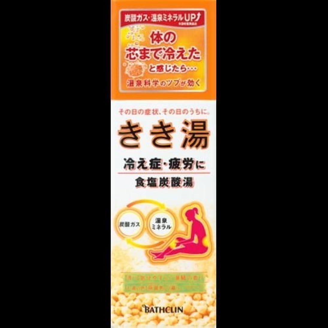 大腿悪意戸棚【まとめ買い】きき湯 食塩炭酸湯 気分やすらぐ潮騒の香り萌黄色の湯(にごりタイプ) 360g ×2セット
