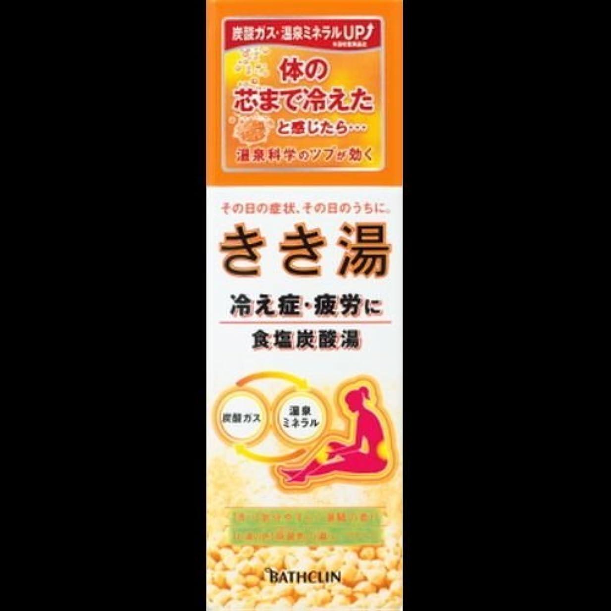 アマゾンジャングルコマンド行進【まとめ買い】きき湯 食塩炭酸湯 気分やすらぐ潮騒の香り萌黄色の湯(にごりタイプ) 360g ×2セット