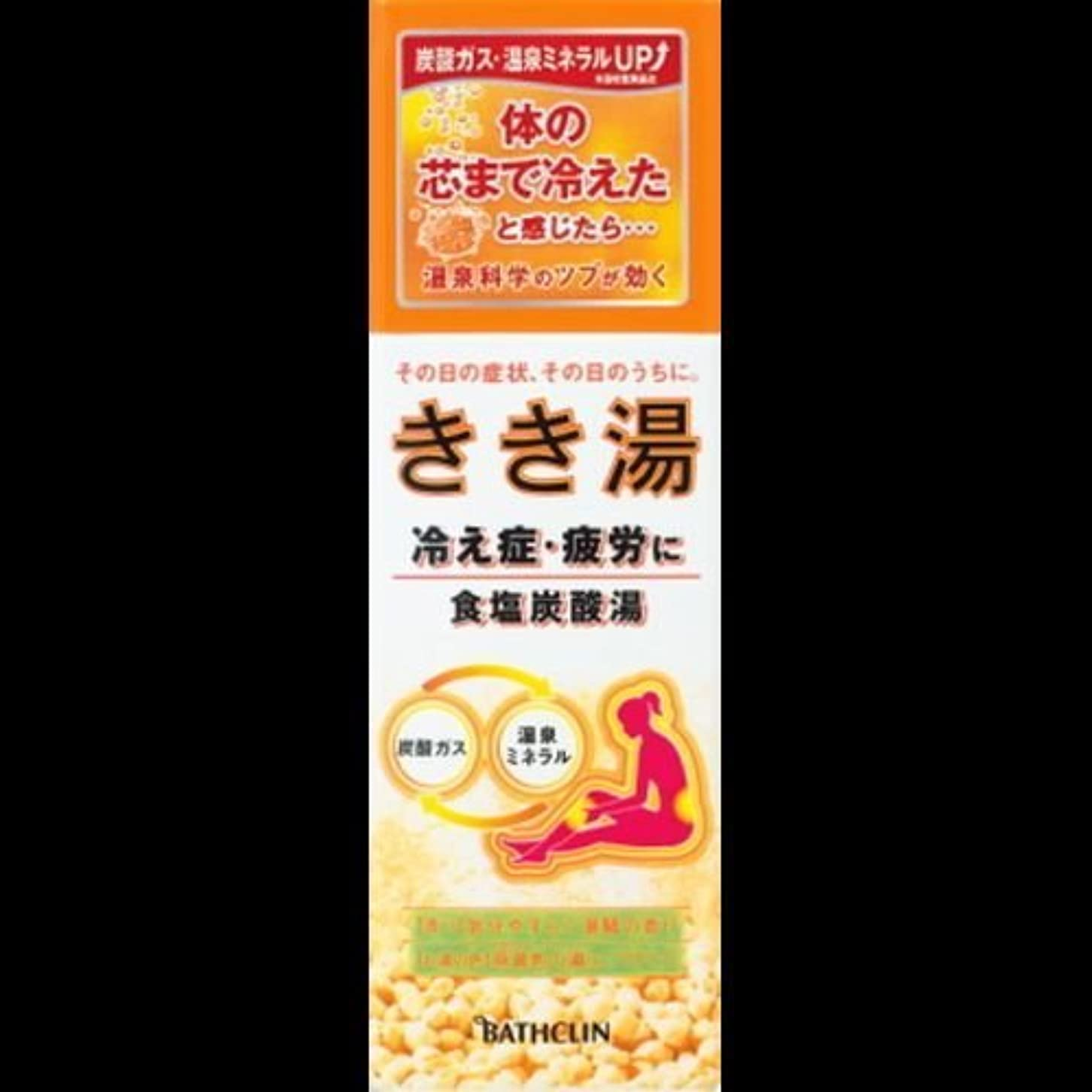 【まとめ買い】きき湯 食塩炭酸湯 気分やすらぐ潮騒の香り萌黄色の湯(にごりタイプ) 360g ×2セット