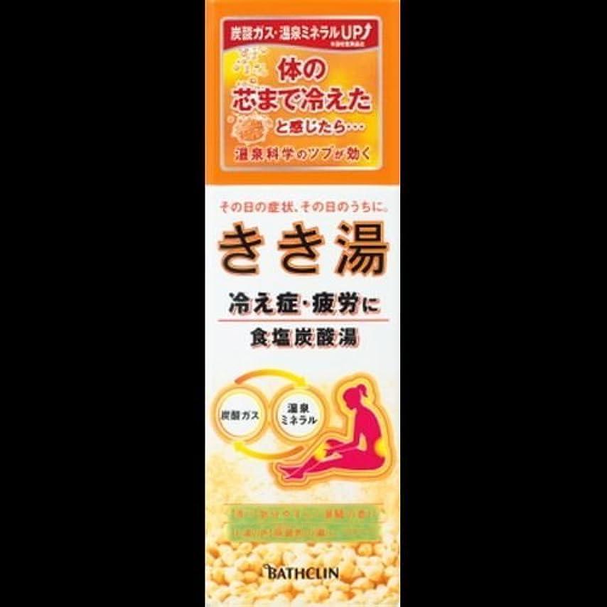 オーケストラ不一致本土【まとめ買い】きき湯 食塩炭酸湯 気分やすらぐ潮騒の香り萌黄色の湯(にごりタイプ) 360g ×2セット