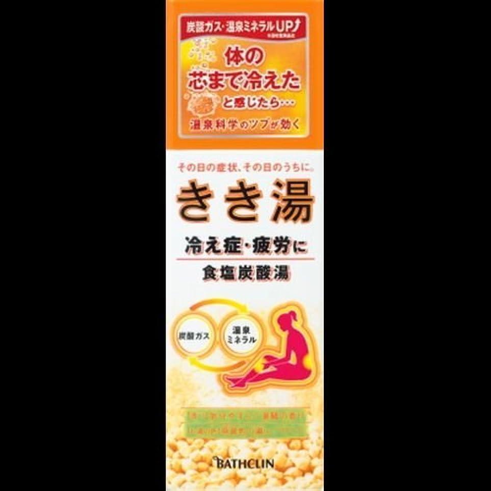 [バスクリン]きき湯 食塩炭酸湯 360g(約12回分)