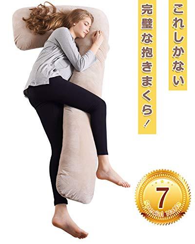 Angel 抱き枕 柔らかい 7字型 体にフィット だきまくら 横向き寝 いびき 枕 安眠グッズ 背もたれ 抱きつきクッション ロング 洗える