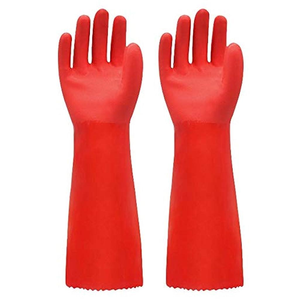 品揃え振り向く冬使い捨て手袋 ゴム手袋長く暖かいとビロードのゴム製防水と耐久性のある手袋、1ペア ニトリルゴム手袋 (Color : RED, Size : L)