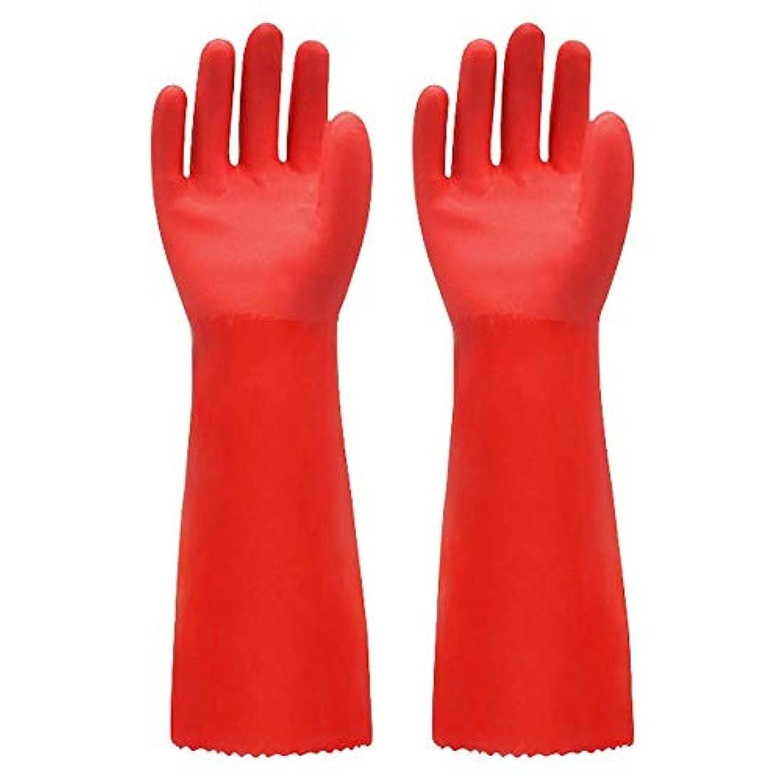 コンバーチブル現代流行ニトリルゴム手袋 ゴム手袋長く暖かいとビロードのゴム製防水と耐久性のある手袋、1ペア 使い捨て手袋 (Color : RED, Size : L)