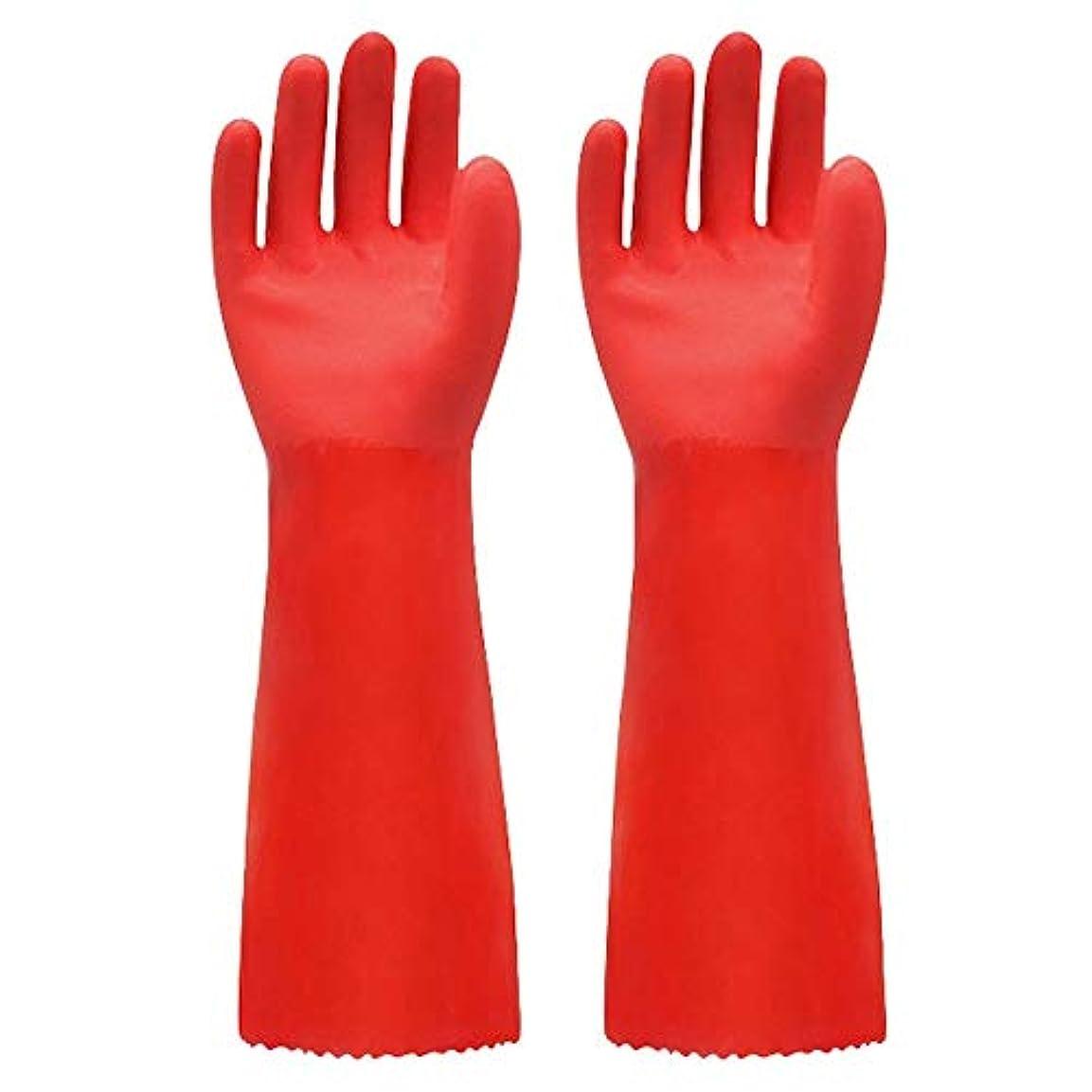 つぼみ親愛なリッチニトリルゴム手袋 ゴム手袋長く暖かいとビロードのゴム製防水と耐久性のある手袋、1ペア 使い捨て手袋 (Color : RED, Size : L)