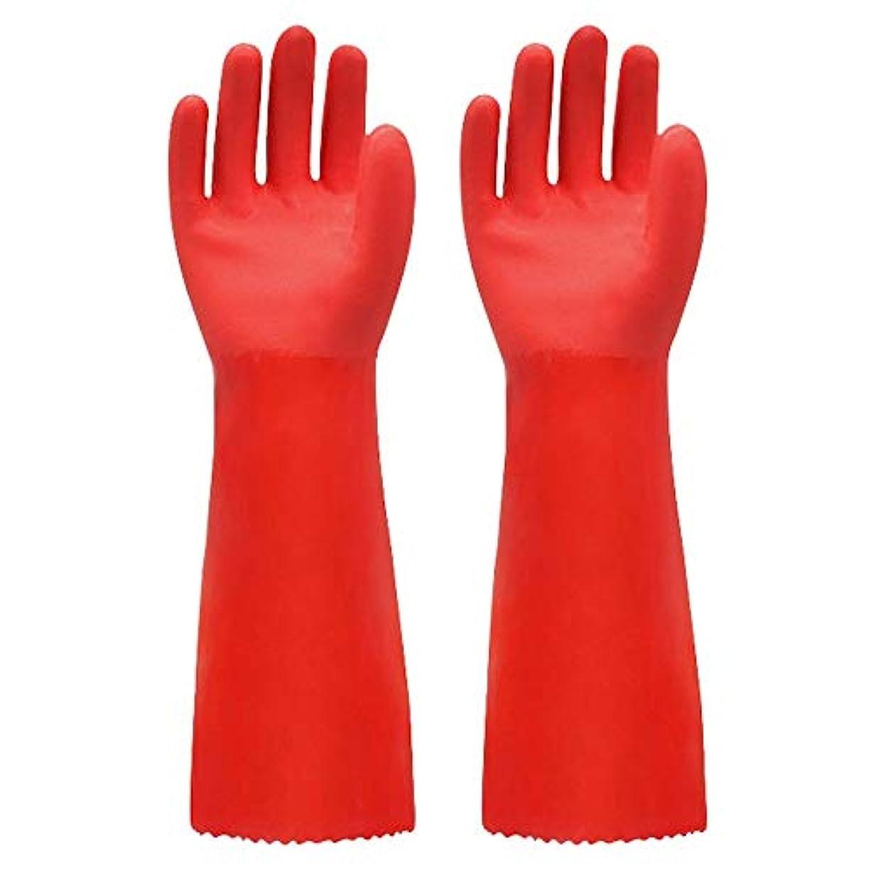 動脈チェスをする金銭的なニトリルゴム手袋 ゴム手袋長く暖かいとビロードのゴム製防水と耐久性のある手袋、1ペア 使い捨て手袋 (Color : RED, Size : L)