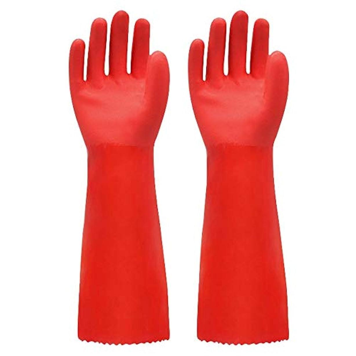 有力者調停者寛解ニトリルゴム手袋 ゴム手袋長く暖かいとビロードのゴム製防水と耐久性のある手袋、1ペア 使い捨て手袋 (Color : RED, Size : L)