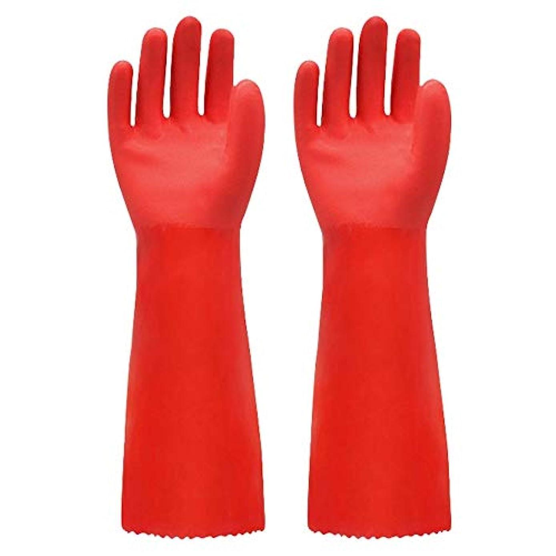 山岳道徳流産ニトリルゴム手袋 ゴム手袋長く暖かいとビロードのゴム製防水と耐久性のある手袋、1ペア 使い捨て手袋 (Color : RED, Size : L)