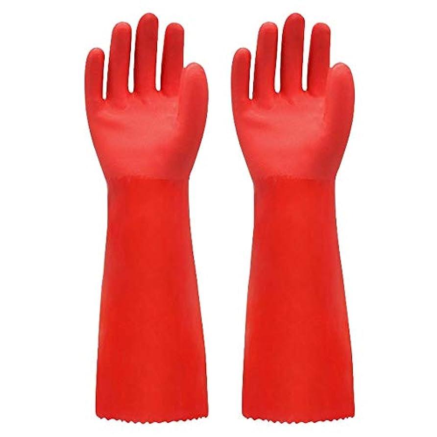 バンジージャンプエージェントテレックス使い捨て手袋 ゴム手袋長く暖かいとビロードのゴム製防水と耐久性のある手袋、1ペア ニトリルゴム手袋 (Color : RED, Size : L)