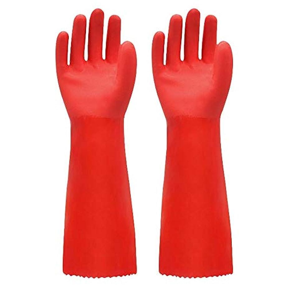 ずっとナイトスポット政治的使い捨て手袋 ゴム手袋長く暖かいとビロードのゴム製防水と耐久性のある手袋、1ペア ニトリルゴム手袋 (Color : RED, Size : L)