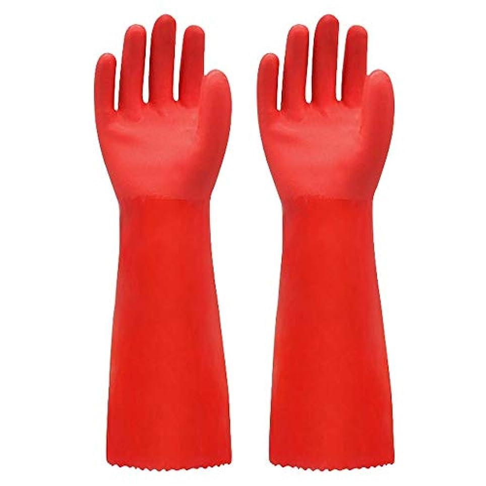 土地仕事に行く囚人使い捨て手袋 ゴム手袋長く暖かいとビロードのゴム製防水と耐久性のある手袋、1ペア ニトリルゴム手袋 (Color : RED, Size : L)