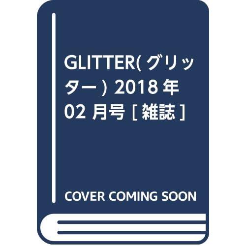 GLITTER(グリッター) 2018年 02 月号 [雑誌]