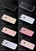 iPhone7 Plus アルミバンパー かっこいい アイフォン 7プラス メタル サイドバンパー7PLUS-BE-C13-T61024 (ローズゴールド)