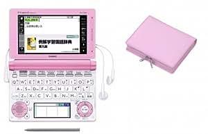 専用ケース付 カシオEX-word 電子辞書 小学生向けモデル XD-D2800PK-A ピンク