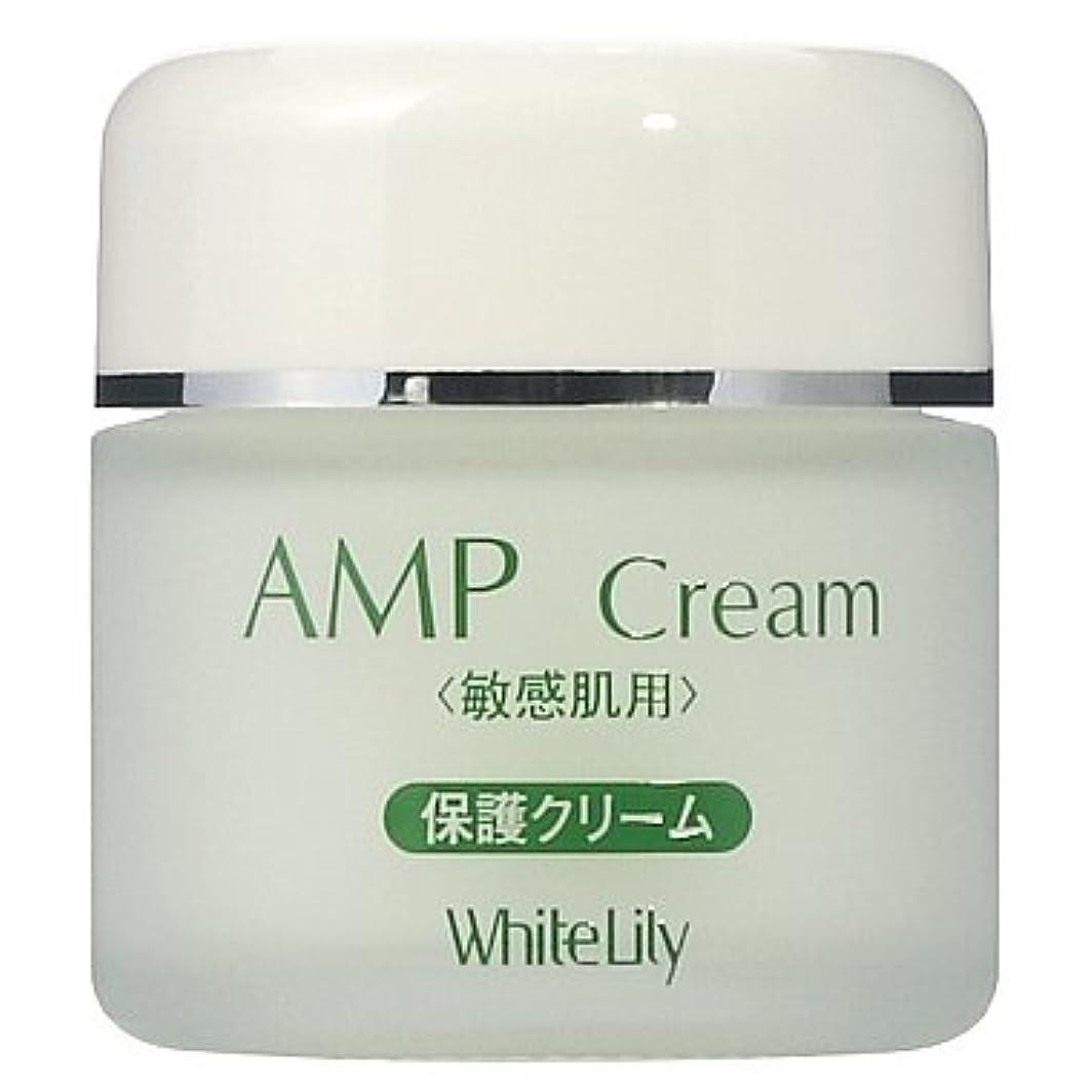 ペッカディロなめるクリップホワイトリリー AMPクリーム 40g クリーム