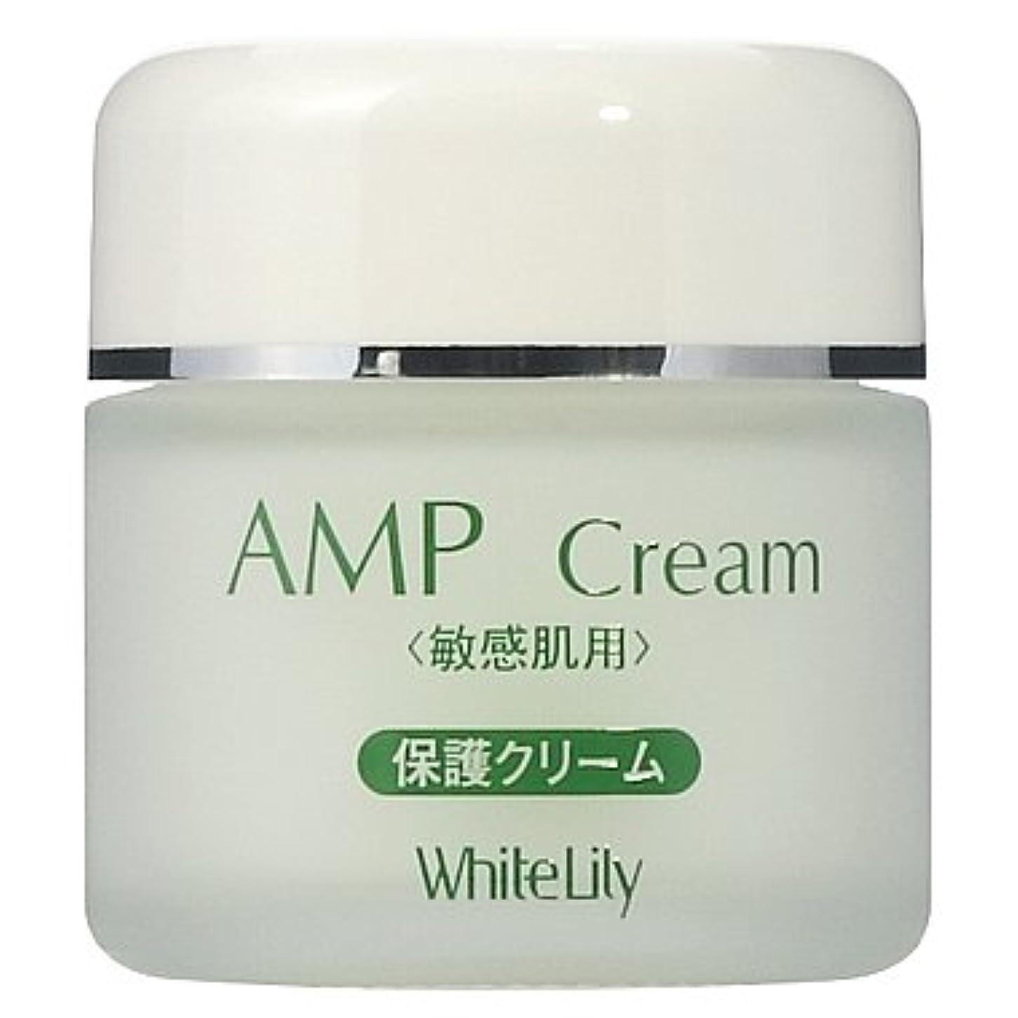 締める五十部分ホワイトリリー AMPクリーム 40g クリーム