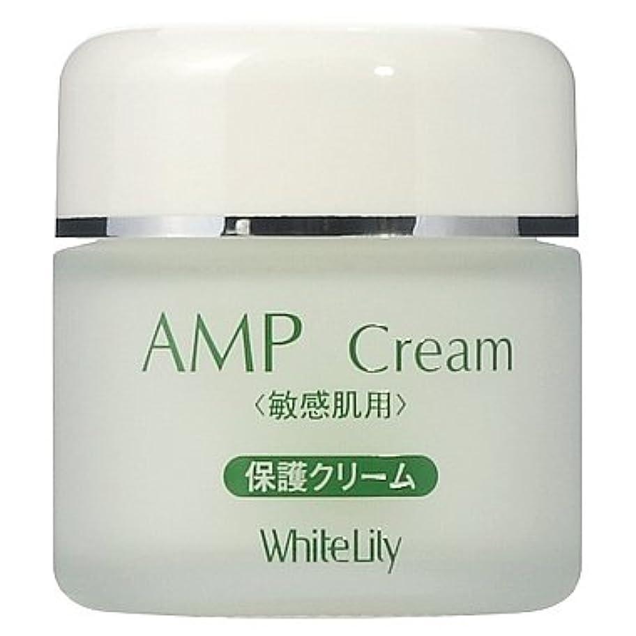 侵入中庭テーマホワイトリリー AMPクリーム 40g クリーム