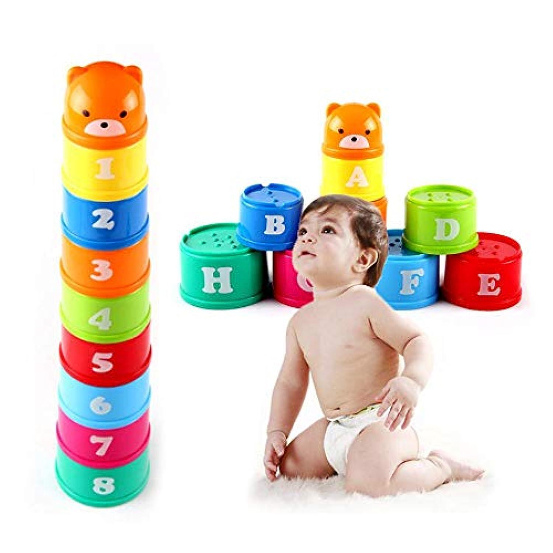 KOBWA スタッキングカップ 早期学習玩具 積み重ねリング おもちゃ 鮮やかな色 スタッキングリングとかわいいクマの頭 - クラシックな赤ちゃん、幼児用積み重ね&分類用おもちゃ