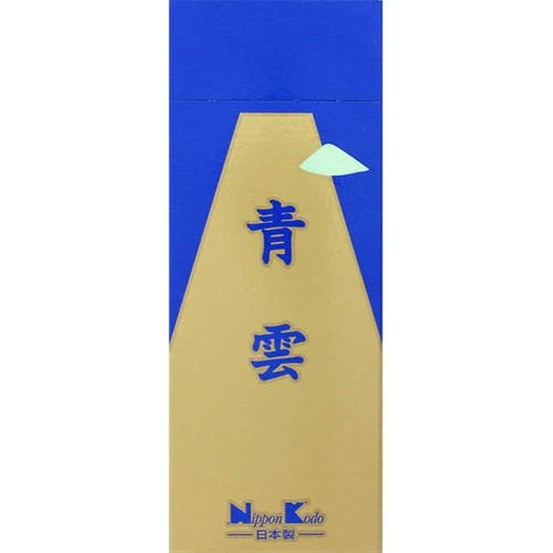 王朝シャットドラゴン青雲 新徳用型 #206