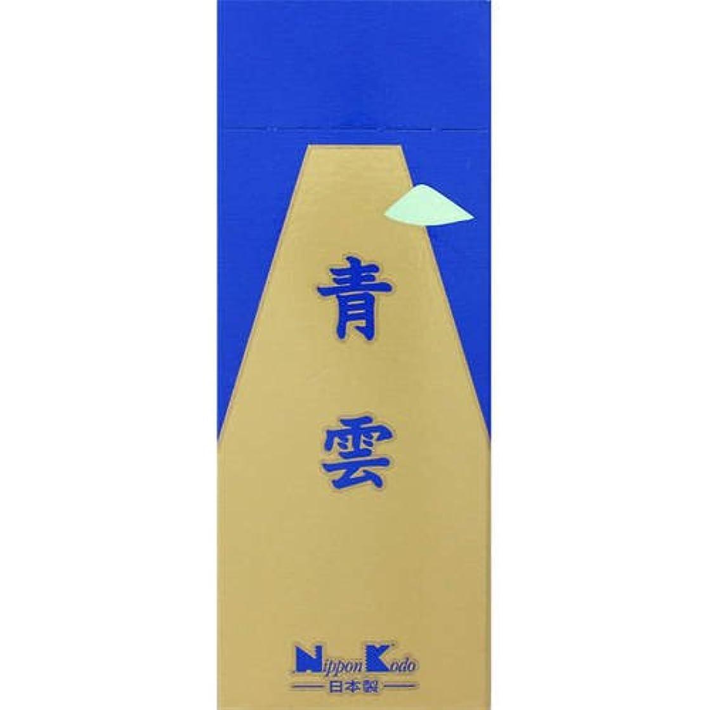 師匠静かな凍る青雲 新徳用型 #206