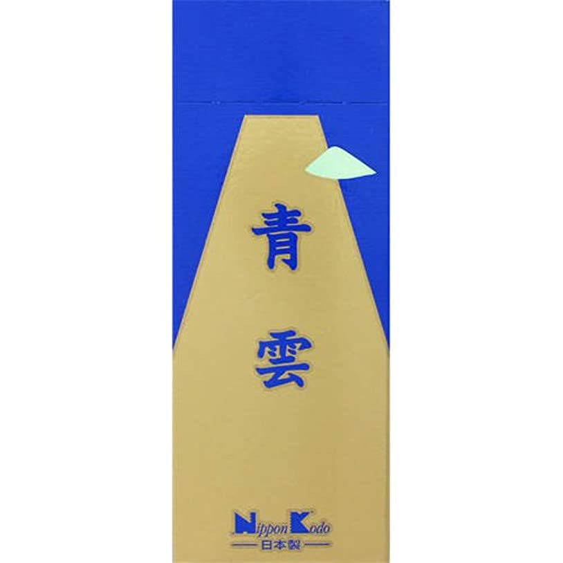青雲 新徳用型 #206