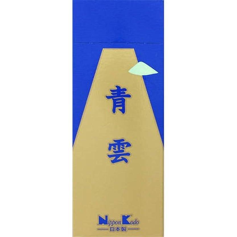キルト鳴らす集団青雲 新徳用型 #206