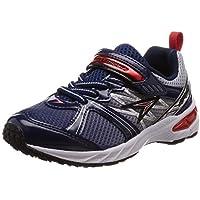 [シュンソク] 運動靴 通学履き 瞬足 大型スパイク 軽量 V8 15~23cm 2.5E キッズ 男の子