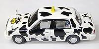 タクシー倶楽部 北海道 旭川モーモータクシー