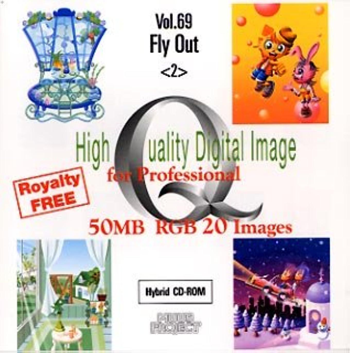不振優先近代化するHigh Quality Digital Image 69 Fly Out 2