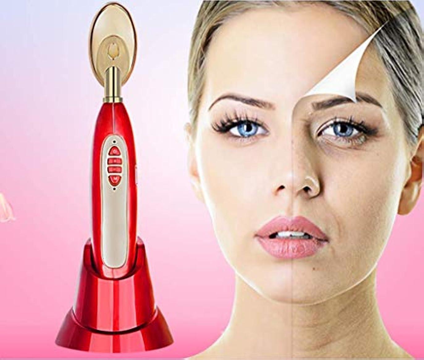 ハドル黙認する癒すアイマッサージャー、電気フェイシャルアイイオン振動マッサージャー、USBパワーインターフェース、肌を引き締め、目の疲れを軽減します。
