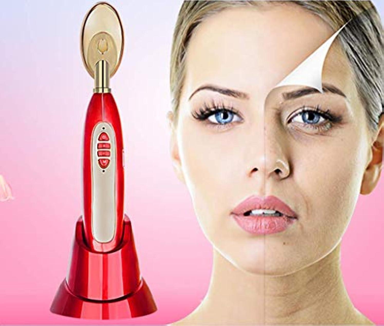 アイマッサージャー、電気フェイシャルアイイオン振動マッサージャー、USBパワーインターフェース、肌を引き締め、目の疲れを軽減します。