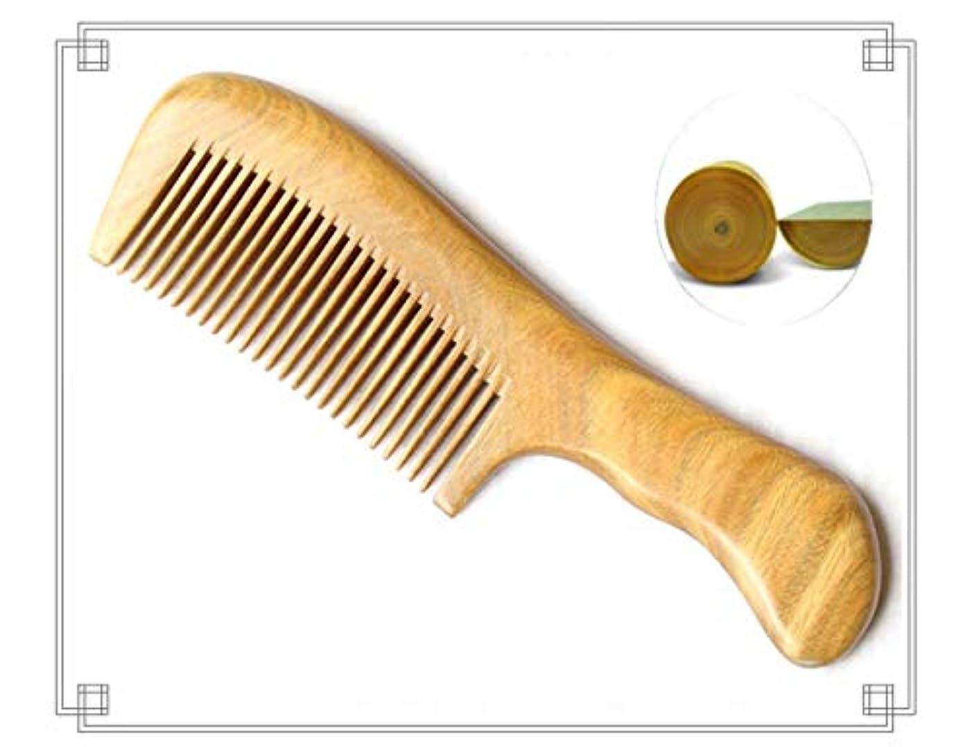 セイはさておきやがてカウボーイ高級木製櫛 天然 绿檀木櫛 くし クシ 静電防止 抜け毛を防ぐ 頭皮ケア ヘアケア マッサージ頭皮 お土産母の日ギフト 男性と女性の両方が使用することができます