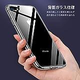 TORRAS iPhone8 ケース iPhone7ケース ガラス背面 TPUバンパー ハイブリッド 薄型 四隅滑り止め ストラップホール付き ネイキッド (クリア)[Fancy Series]