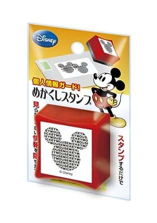 ミッキーマウス めかくしスタンプ M DO-159
