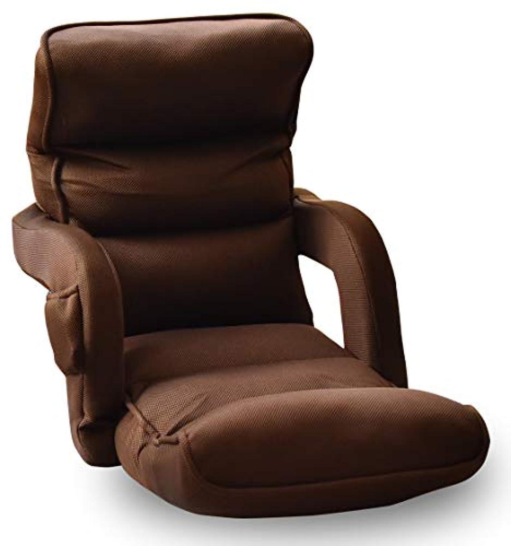 耐えられる締め切り採用するSWITCH CHAIR PREMIUM 7 マッサージ器 マッサージ機 肘掛け付き座椅子 マッサージ ヒーター 首 肩 腰 肩こり 背中 マッサージチェア ショコラブラウン