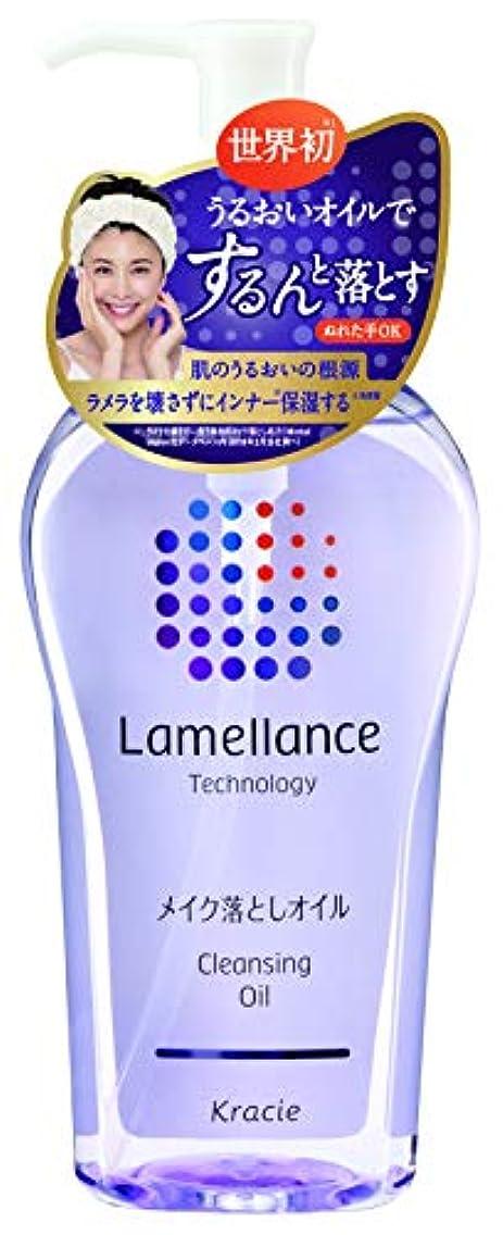 部良さ列車ラメランス クレンジングオイル230mL(透明感のあるホワイトフローラルの香り) 肌の角質層のラメラを壊さずに皮脂やメイクをしっかり落とす