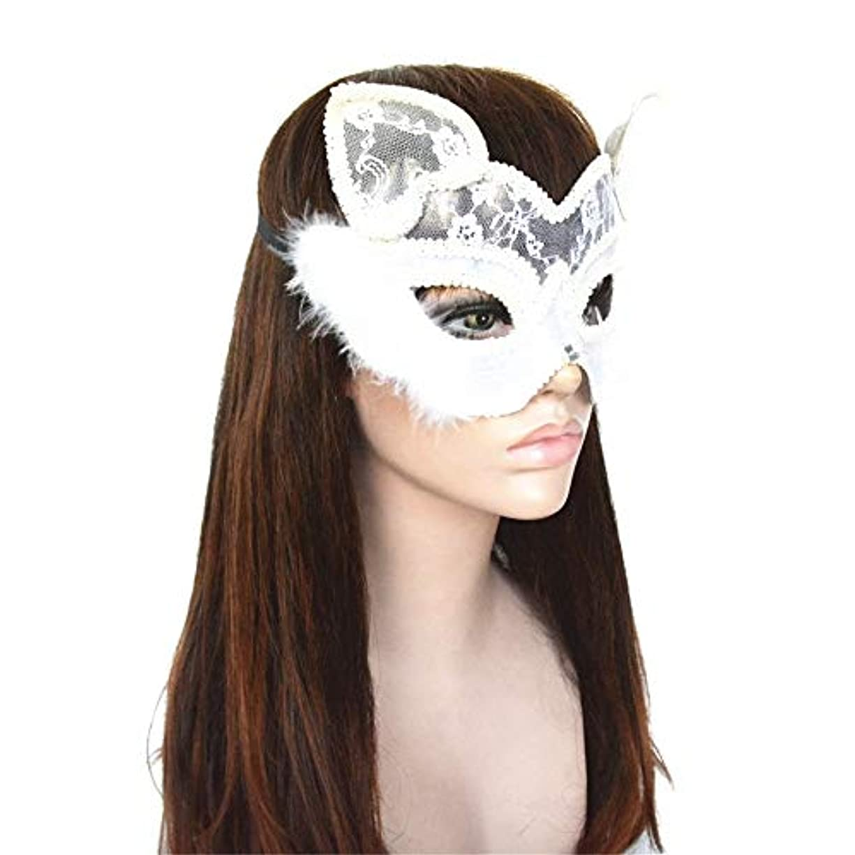 おっと脅かすに負けるダンスマスク レース楽しい女性動物猫顔ポリ塩化ビニールハロウィンマスククリスマス製品コスプレナイトクラブパーティーマスク ホリデーパーティー用品 (色 : 白, サイズ : 19x15.5cm)