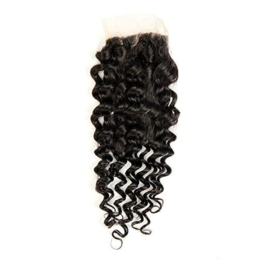 置くためにパック発表傷つけるWASAIO 4×4インチディープウェーブレース閉鎖ブラジルバージンレミー人間の髪の毛の閉鎖ナチュラルカラーウィッグ (サイズ : 18 inch)